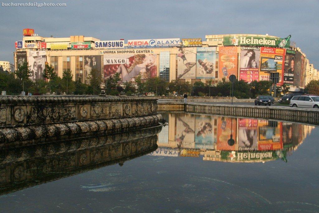 Bucarest-daily-photo-IMG_0874-1024x683