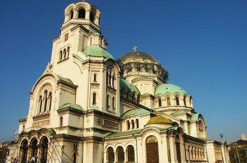 Article : Billet de voyage de Bulgarie